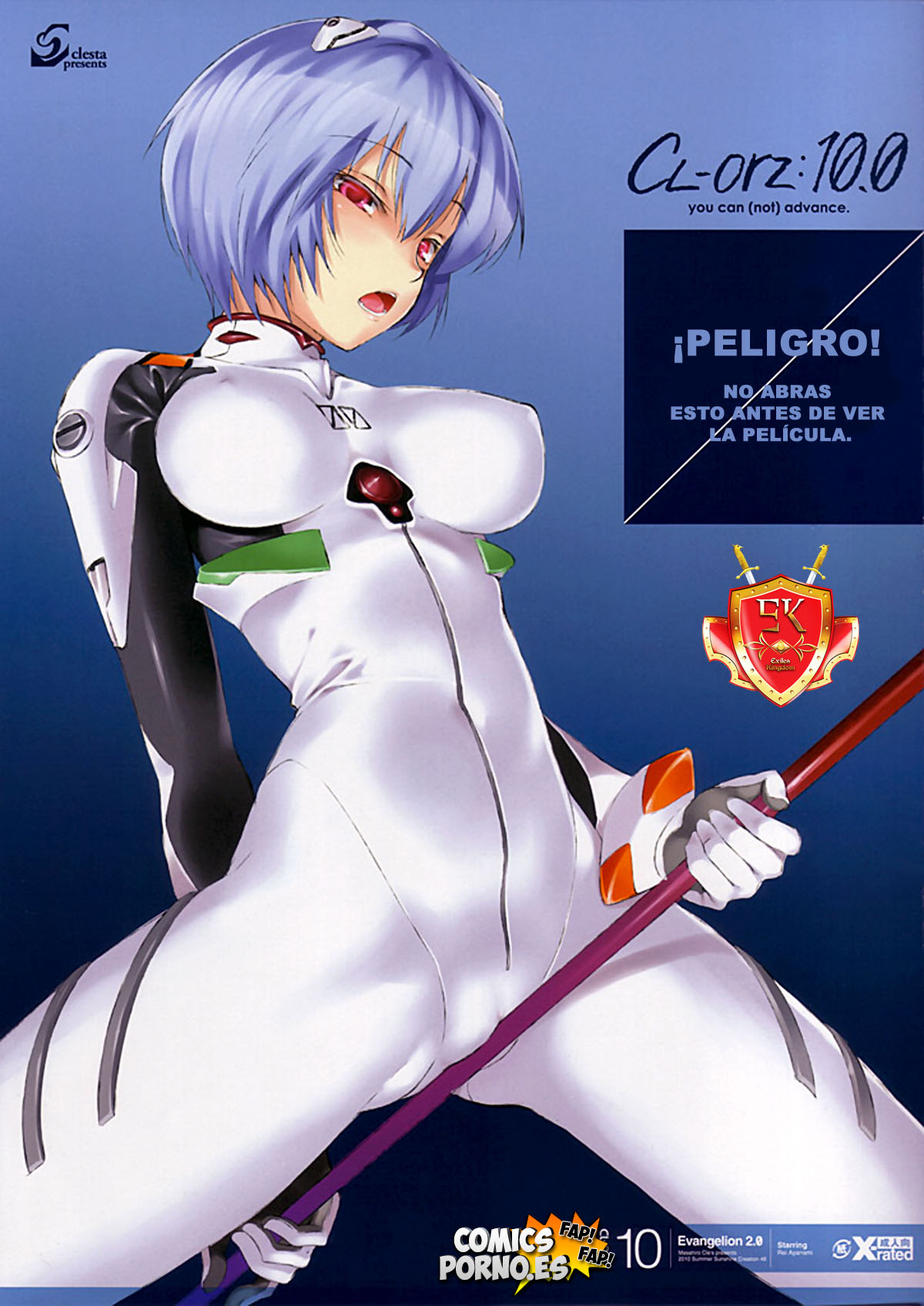 CL-orz: 10.0 you can [Clesta] (Evangelion)