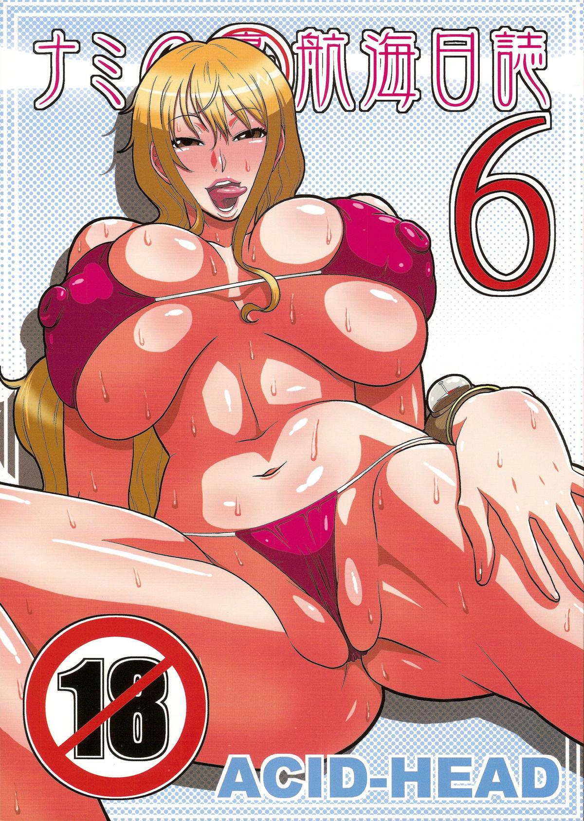 Nami no Ura Koukai Nisshi 6 [Murata] (One Piece)