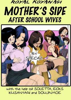 Mother's Side – After School Wives