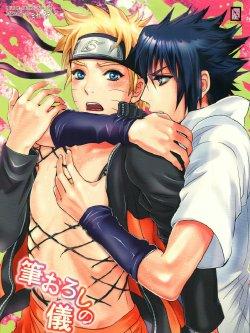 Fude Oroshi no Gi (Naruto-Gay)