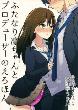 Futanari Rin-chan to P no Ero Hon