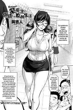 Yukari-sensei no Tousaku Shita Kyoushi Seikatsu